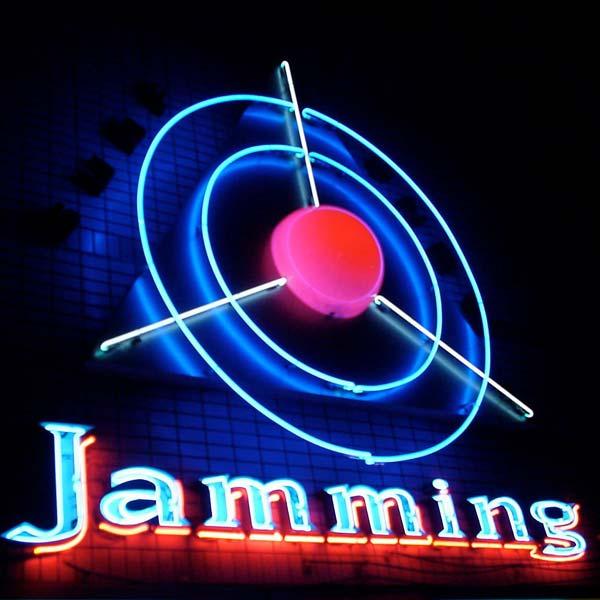 Jamming ジャミング
