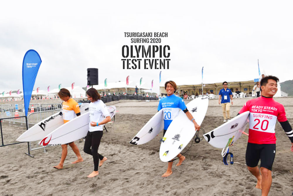 Olympics One Year Countdown. Surfers test waves at Tsurigasaki.